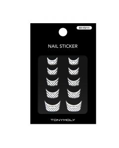 Nail Sticker 11 French Small Check