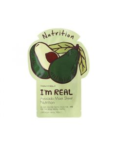 I'm Real Avocado Mask Sheet-nutrition